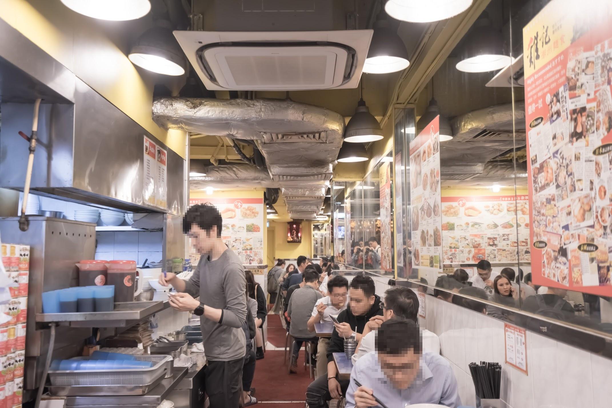 香港 雞記潮州麵食2