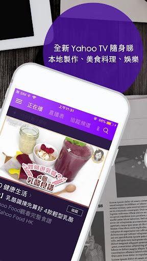 Yahoo infohub screenshot 2