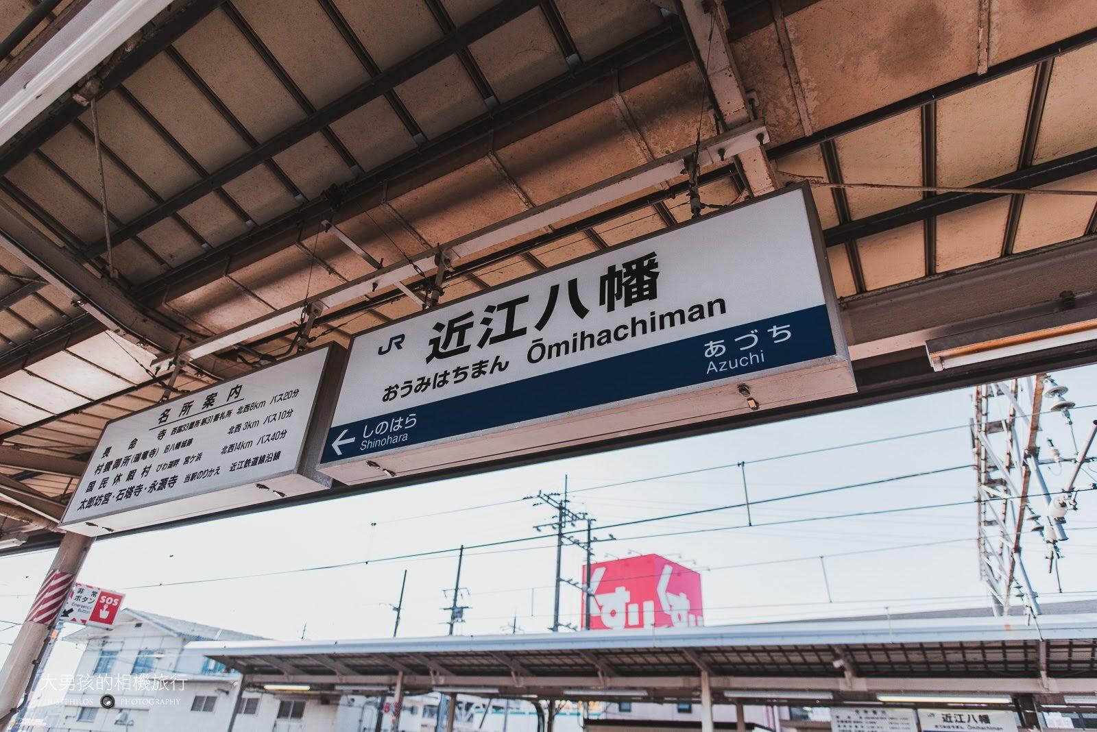 搭乘JR至近江八幡站下車,是前往近江八幡最直接和快速的方式。