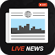 Latest Hot News - Fast News for PC Windows 10/8/7