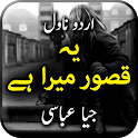 Yeh Qasoor Mera Hai by Jiya Abbasi - Urdu Novel icon