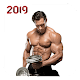 Download Home Workout : Body Building - Gym Workout (New) For PC Windows and Mac