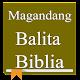 Magandang Balita Biblia - Filipino Bible Download for PC Windows 10/8/7