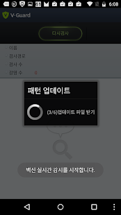 VG 기업용 Web SDK- screenshot thumbnail
