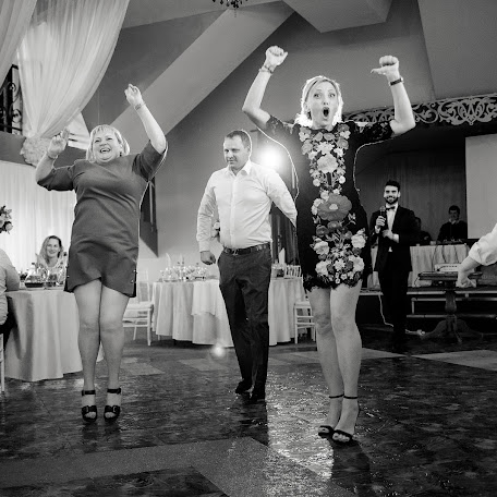 Wedding photographer Rimma Savina (rimmasavina). Photo of 01.09.2017