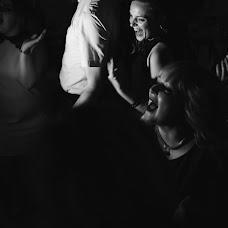 Wedding photographer Dmitriy Klenkov (Klenkov). Photo of 04.10.2017