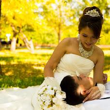 Wedding photographer Adam Isa (Issa). Photo of 01.06.2015