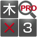 Super Kanji Search Pro icon
