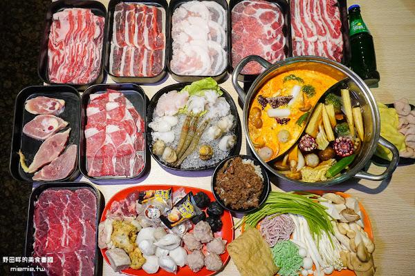 肉肉屋火鍋吃到飽 獨特叻沙+石頭湯底 精緻安格斯牛肉 食材多樣豐富
