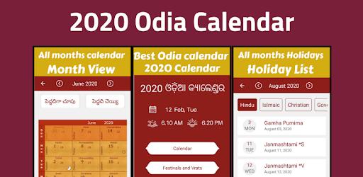Calendario 2020 2020.Odia Calendar 2020 Oriya ଓଡ ଆ କ ୟ ଲ ଣ ଡର