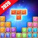 ブロックパズル2020楽しい脳トレ〜暇つぶしに人気の面白いゲーム