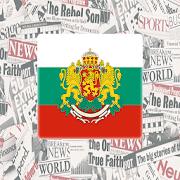 Bulgaria News