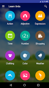 Learn Urdu 3000 Words 1 1 + (AdFree) APK for Android