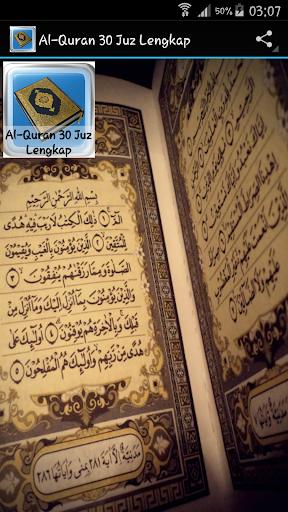 Al-Quran 30 Juz Lengkap