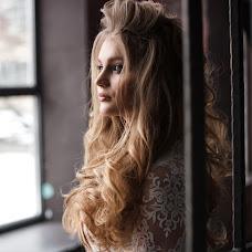 Wedding photographer Darya Doylidova (dariafotki). Photo of 02.04.2018