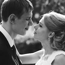 Wedding photographer Dmitriy Chasovitin (dvc19). Photo of 28.04.2014