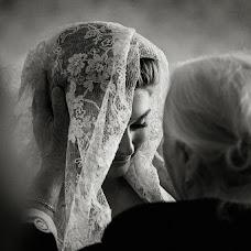 Wedding photographer Inna Martynova (IMphoto). Photo of 21.01.2013