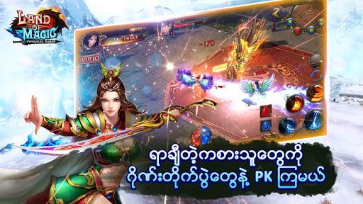 Land Of Magic - PyinSalat Kabar 3 screenshots 4