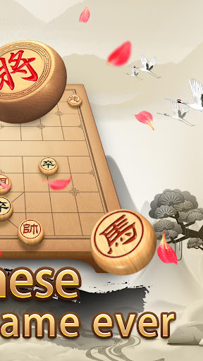 Chinese Chess screenshot 2