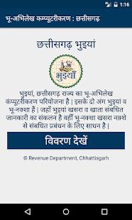 Bhuiyan - náhled