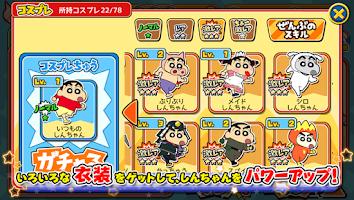 Screenshot of クレヨンしんちゃん 嵐を呼ぶ 炎のカスカベランナー!!