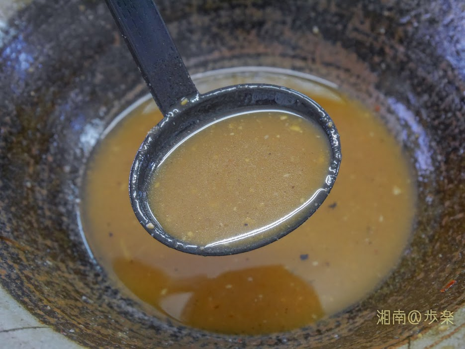 スタ☆アト コク旨味噌鶏白湯 増税前@900 味噌の濃度がかえって飽きを呼ぶ 途中までは美味しく 消費者としては後半に味変をしたい