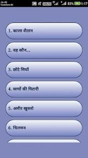 पहेली 1000+ paheli in hindi - náhled