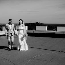 Wedding photographer Galina Matyuk (GalinaNS). Photo of 14.09.2019