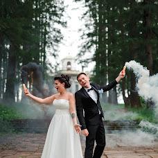 Wedding photographer Nikita Lapenko (Niklap). Photo of 19.07.2017
