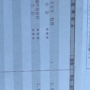 センチュリー GZG50のカスタム事例画像 Ryotoさんの2020年05月14日16:19の投稿