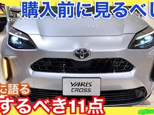 のカスタム事例画像 YUSA LOVES CARさんの2020年08月01日16:40の投稿