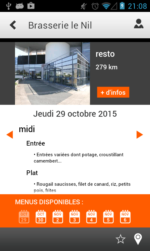 Crous Mobile- screenshot