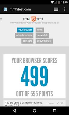 AndroidシステムのWebViewのおすすめ画像1