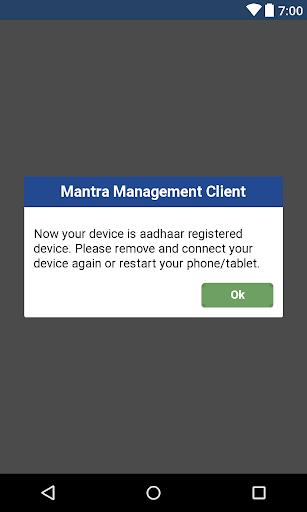 Mantra Management Client  screenshots 5