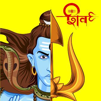 Mod Hacked APK Download Shiva Siddhar 5 0