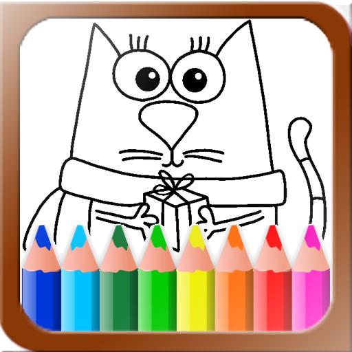 Kids Coloring Book Fun 教育 LOGO-玩APPs