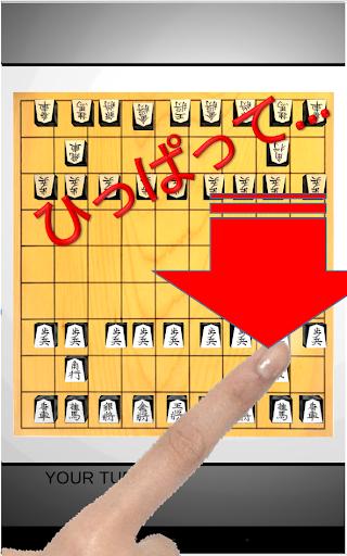 玩棋類遊戲App|将棋(物理)wwwwww免費|APP試玩