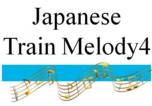 Train Melody of Japanese Rail4