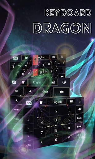드래곤 키보드 테마|玩個人化App免費|玩APPs