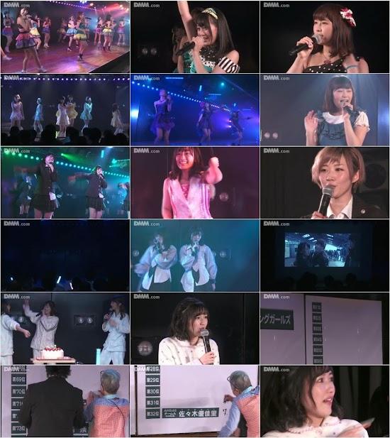 (LIVE)(公演) AKB48 チームB 「ただいま 恋愛中」公演 渡辺麻友 生誕祭 160601