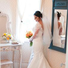 Wedding photographer Carolina Ojo (carolinaojo). Photo of 05.05.2017