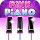 Real Pink Piano - Piano Simulator for Kids