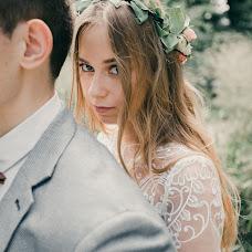 Wedding photographer Anna Esik (esikpro). Photo of 28.09.2018