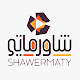Shawermaty Download on Windows