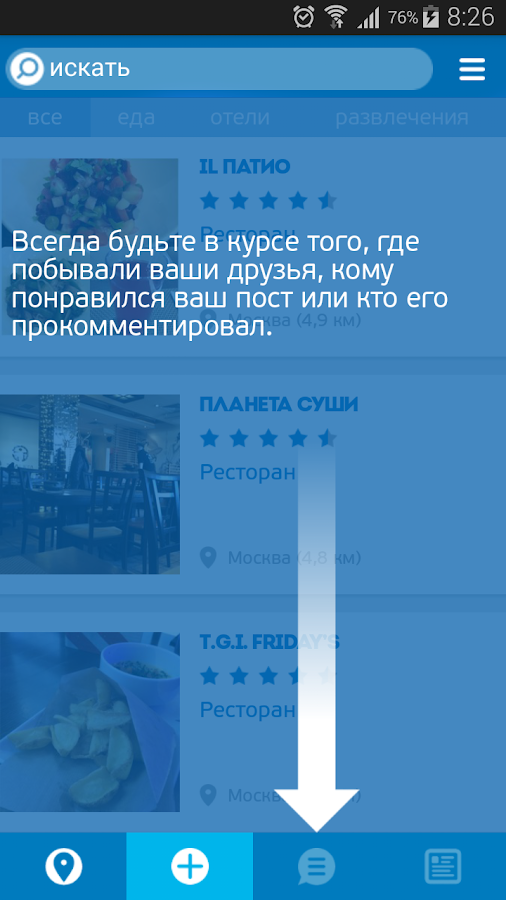 Ревизона- screenshot