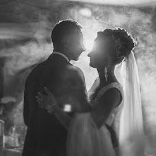 Wedding photographer Katerina Garbulko (KaterinaGarbulko). Photo of 12.04.2016