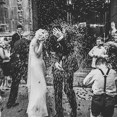 Wedding photographer Katarzyna Fornal-Urbańczyk (fornalurbaczyk). Photo of 26.08.2015