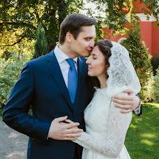Wedding photographer Natalya Zakharova (smej). Photo of 19.04.2018