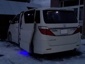 アルファード ANH25W 親車 240S タイプゴールド 4WDのカスタム事例画像 青森県のタイプゴールドさんの2019年01月06日07:52の投稿