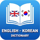 English Korean Dictionary